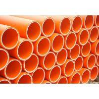 洛阳国润MPP电力电缆套管产品规格和用途