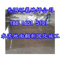http://himg.china.cn/1/4_693_242814_400_320.jpg