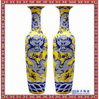 手绘陶瓷1.2米简约现代大号装饰新房装饰欧式客厅陶瓷花瓶摆件