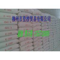 广西柳州滑石粉价格 南宁玉林滑石粉批发