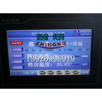 哈尔滨智烘牌雪蛤烘干机节能突出有用,雪蛤干燥系统ZH-JN-HGJ03低碳环保烘干工艺