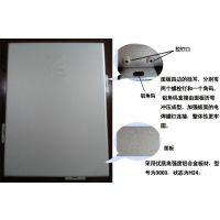 上海铝单板厂家/上海铝单板生产厂家/上海铝单板天花吊顶厂家