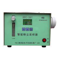 盐城华宇DFC-3BT粉尘采样器大气采样器5-30L/min智能粉尘检测仪 测尘滤膜