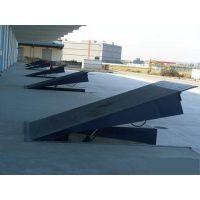 固定式登车桥液压登车桥月台搭建板载重10t仓储物流升降设备