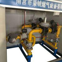荣铖燃气设备燃烧器调压供气设备LNG500立方二级燃气调压撬