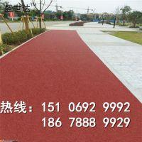 山东济宁透水混凝土 透水路面 彩色透水地坪销售 彩色多孔混凝土