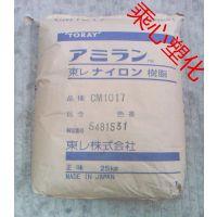 供应 聚酰胺66 日本东丽 塑料原料 CM3511G33 阻燃/额定火焰