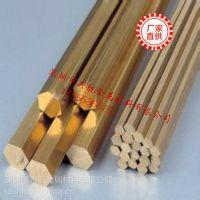 深圳CuZn33进口黄铜棒 国标C3604黄铜六角棒