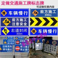 供应道路施工警示牌导向牌安全提示牌警示灯