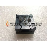 WELLS-CTI IC插座 790-42040-101T QFN40PIN 0.5MM间距 6x6