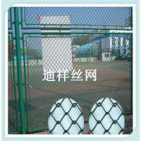 陕西西安学校体育场专用球场勾花护栏网 小区运动场专用围网