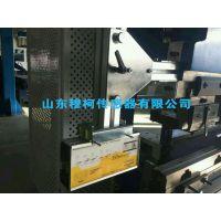 折弯机安全防护装置 采用可见光 安全等级高 性价比高