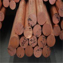 供应C17500铍青铜圆棒 C17300耐磨铍青铜棒