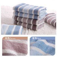 中国结竹纤维毛巾色织彩条毛巾成人毛巾8490