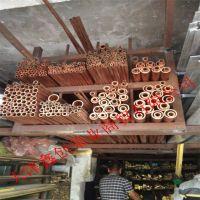 新疆建设兵团制冷紫铜管 8*1紫铜盘管 西南铜业厂家