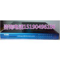 南瑞纵向加密NetKeeper-2000III 促销价格
