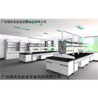 疾控中心实验室设计方案 禄米科技