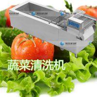 供应旭众牌YQX-800蔬菜清洗机 多功能清洗机 蔬菜洗菜机 食堂洗菜机
