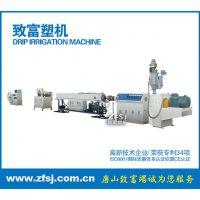 供应塑料管材制造机械