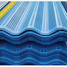 太原煤场挡风网板 1.0厚度网墙 金属网板价格