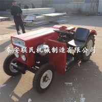 联民供应 高效高产小四轮旋耕机 低矮型四轮拖拉机