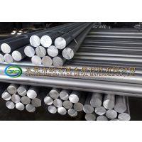 大直径铝棒 6061铝棒成分表