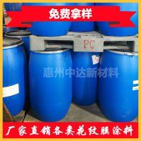 广东薄膜非硅油离型剂 水性涂料剥离强脱模剂厂家