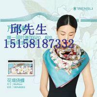 北京万事利专卖店 丝巾 桑蚕丝 北京万事利总代理商