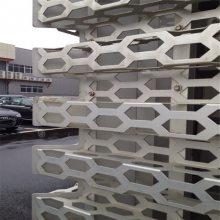 奥迪4s店装饰镂空长城铝单板设计
