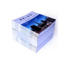 嘉善画册印刷公司_嘉善画册设计印刷
