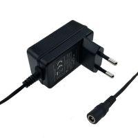 IEC60335家用电器类安全标准 LVD GS认证 12.6V1A锂电池充电器