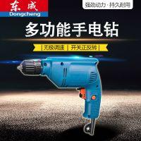 东成家用手电钻电动螺丝刀J1Z-FF05-10A正反转调速500W大功率电钻