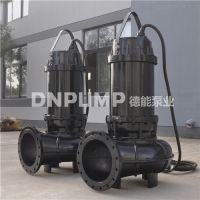 德能15kw切割式污水污物潜水电泵