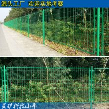 珠海公路护栏网 草坪围栏网图纸 湛江电站隔离护栏报价安装