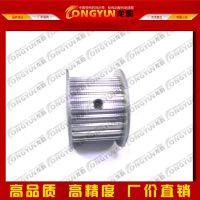 龙韵AT3齿型多规格多材质高精密度同步带轮