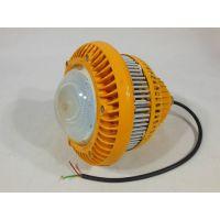 GCD810 LED防爆泛光灯哪里买 led防爆灯长什么样 防爆灯批发