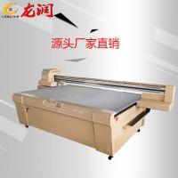 深圳彩色喷墨打印机多少钱