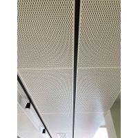 广东德普龙抗震动镀锌钢板天花加工性能高欢迎采购