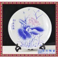饰瓷盘邓小平 工艺品挂盘 纪念瓷器摆盘 主席坐盘 景德镇