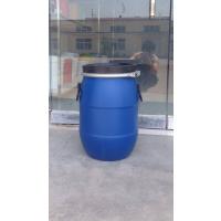 供应50升抱箍桶 50升塑料桶生产厂家