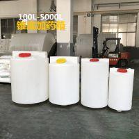 淮安3吨溶药箱直销 耐酸碱易清洗PE盐桶