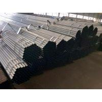 武汉20方管价格,优质大棚钢管供应商