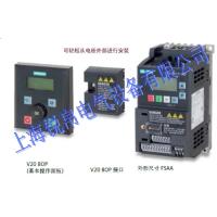 上海西门子SINAMICS V20(V90) 全系列伺服变频器特价供应中