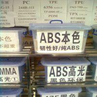 本色ABS再生料 特级15A1抽粒料高抗冲注塑级可调色ABS再生塑料 韧性好