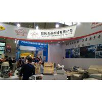 2017第八届(上海)食品包装与加工机械展览会