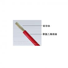青岛汉河电缆绝缘用光缆厂家报价