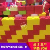大型epp积木室内儿童乐园淘气堡设备亲子积木王国城堡厂家直销