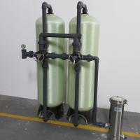 食品医药等污水处理设备 厂家直销吸附法活性炭机械过滤器 晨兴环保