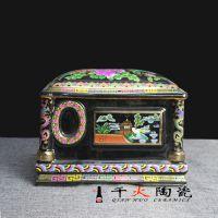 千火陶瓷 景德镇陶瓷骨灰盒批发厂家