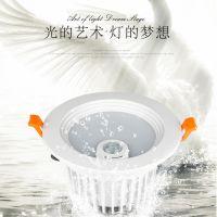 led7w天花灯感应筒灯人体 新款一体化筒灯单价孔灯 帆海品牌